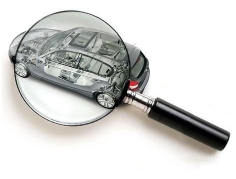 Как оценить стоимость своей машины?
