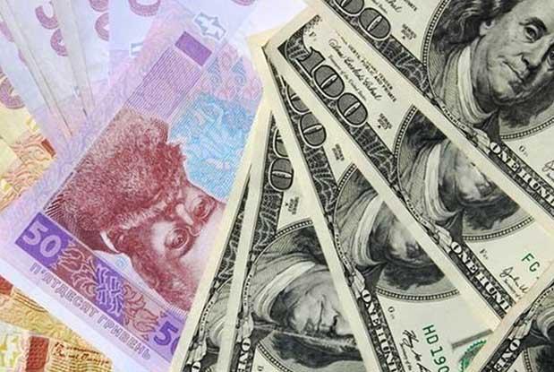 каким валютам доверяют украинцы