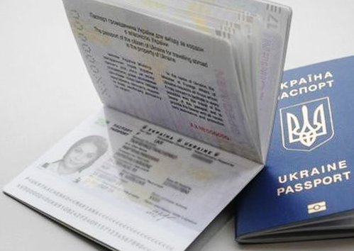Достигнут рекорд в оформлении загранпаспортов за один рабочий день