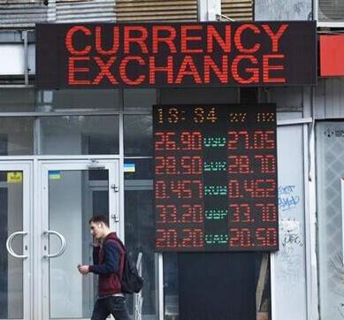 Курс валют. Из-за закупки валюты НБУ, снижение курса сильно сдерживается.