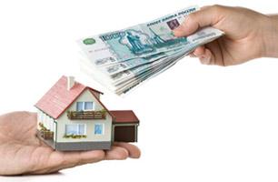 кредит_под_недвижимость