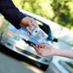 кредит під залог авто