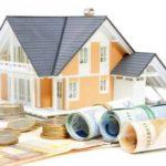 Взять кредит под залог дома или квартиры