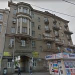 Квартира на улице Льва Толстого 5а